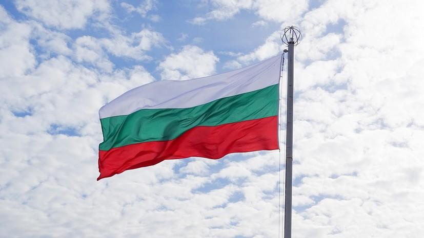 В Болгарии планируют выступить против антироссийских санкций в ЕП