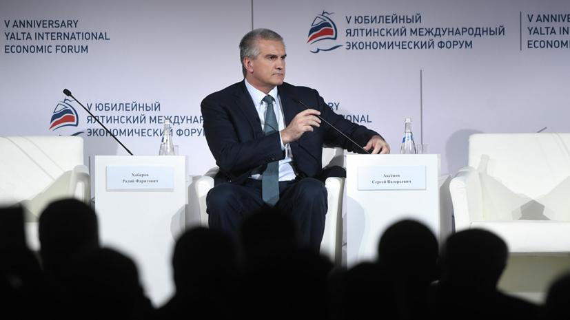 Аксёнов заявил о планах Крыма нарастить грузооборот с Сирией
