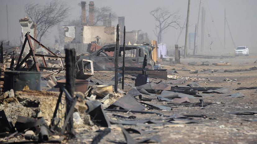 «Огонь распространяется интенсивно»: в результате пожаров в Забайкалье сотни людей лишились домов