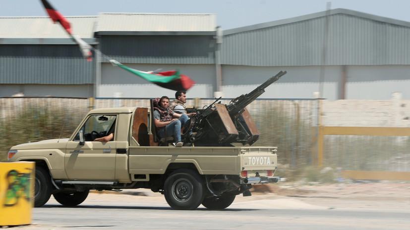 В Ливии силы ПНС предприняли попытку контратаки армии Хафтара