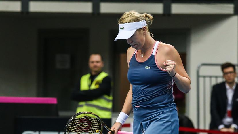 Павлюченкова победила Паолини в матче Кубка федерации Россия — Италия