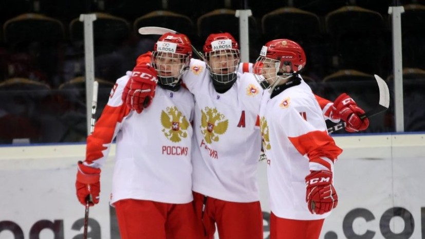 Сборная России победила Латвию на ЮЧМ по хоккею