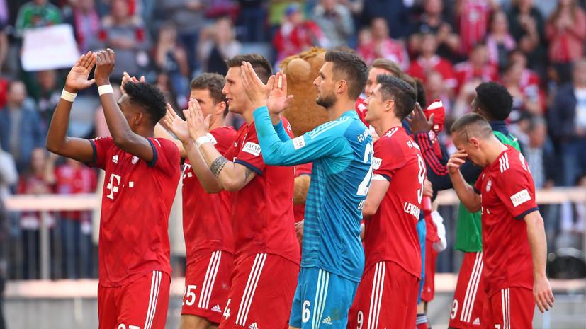 «Бавария» обыграла «Вердер» в матче Бундеслиги