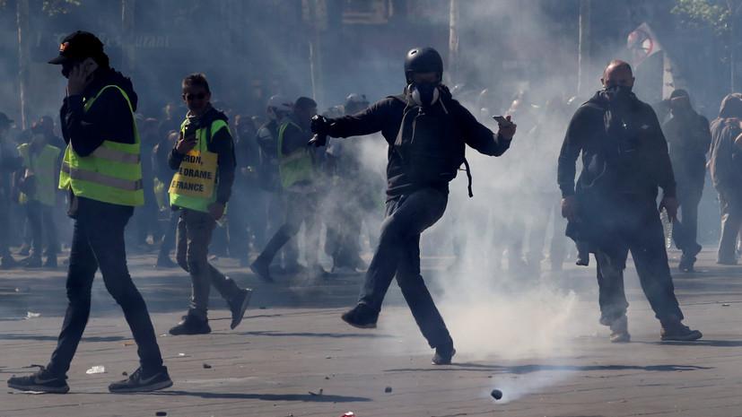Эксперт прокомментировал акцию «жёлтых жилетов» в Париже