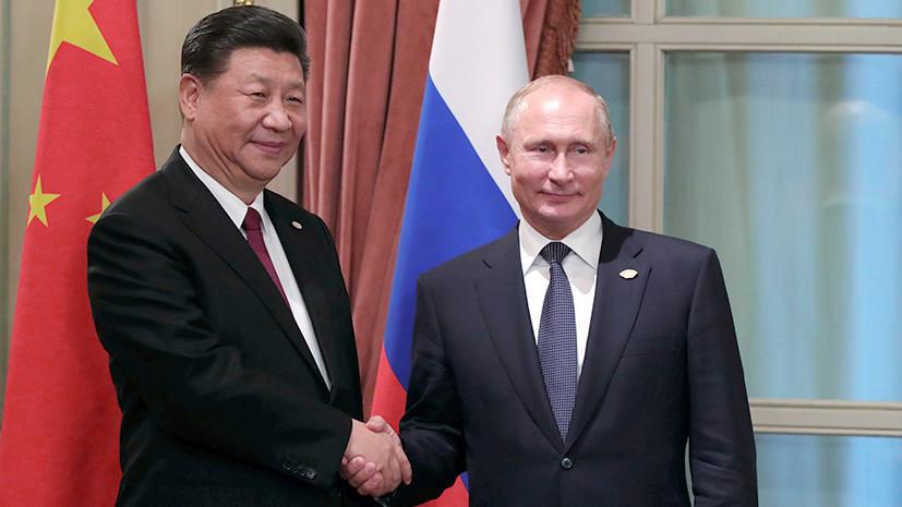 Экономическое сотрудничество и борьба с санкциями: о чём будут говорить Владимир Путин и Си Цзиньпин в Пекине