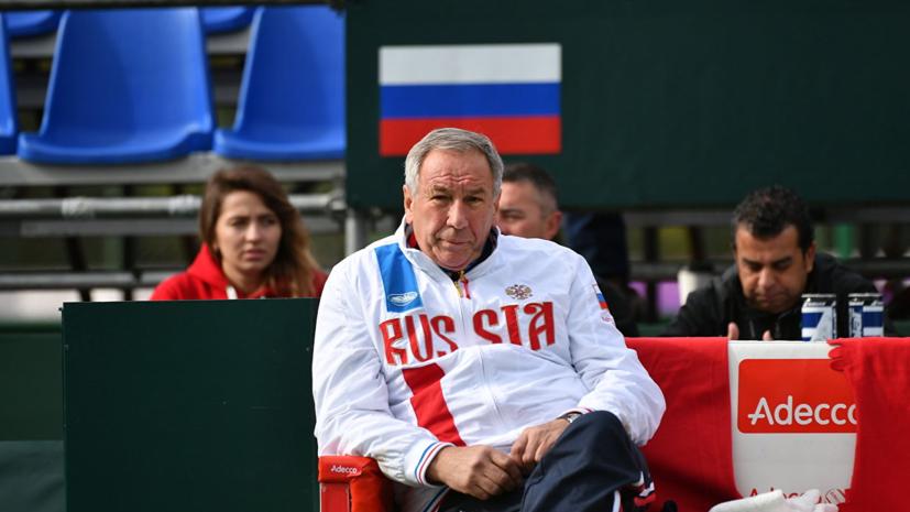 Тарпищев рассказал, за счёт чего россиянки обыграли итальянок в первых матчах Кубка федерации