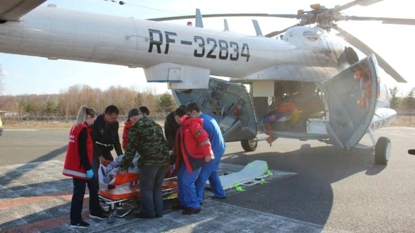 Вертолёт МЧС эвакуировал четырёх пострадавших из Нижнекамска в Казань
