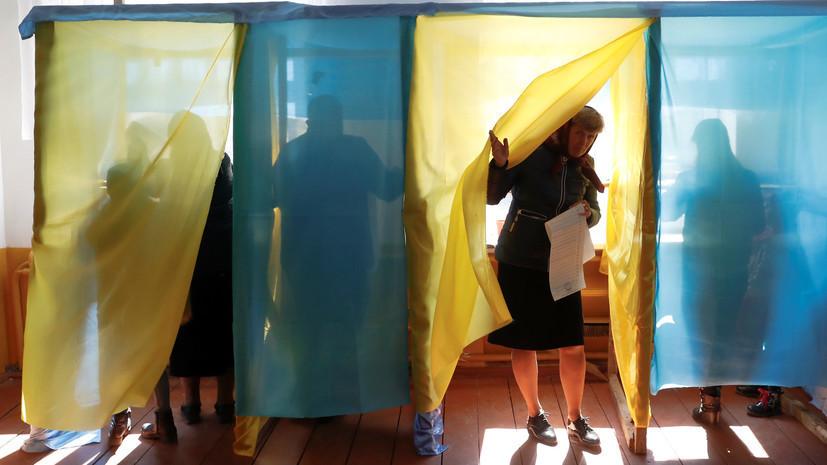 МВД Украины взяло избирательные участкипод круглосуточную охрану