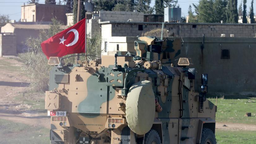В Турции заявили о гибели четырёх военных в перестрелке с членами РПК