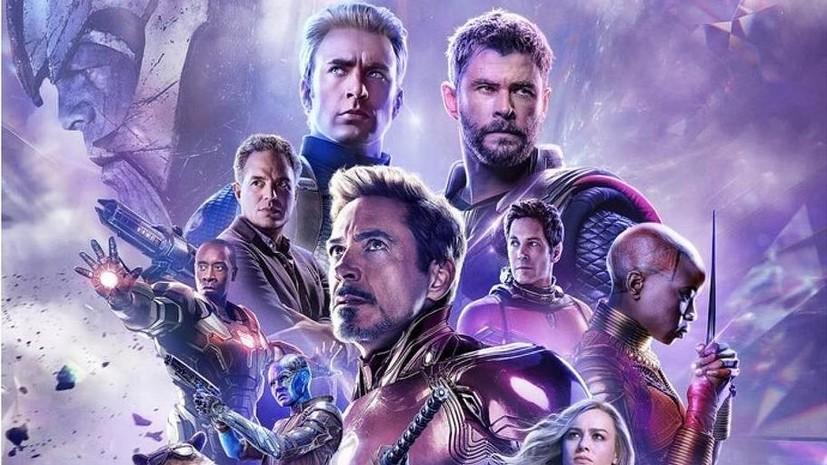 СМИ опубликовали рейтинг героев кинофраншизы «Мстители»