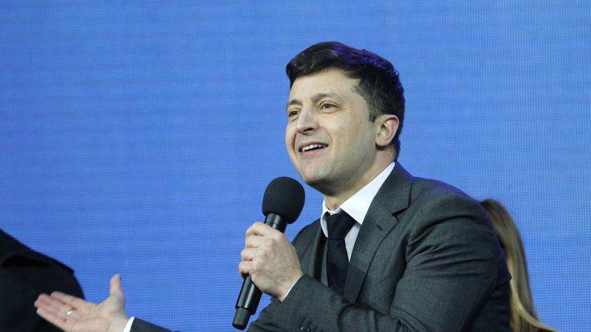 В штабе Зеленского прокомментировалииск о снятии его с выборов
