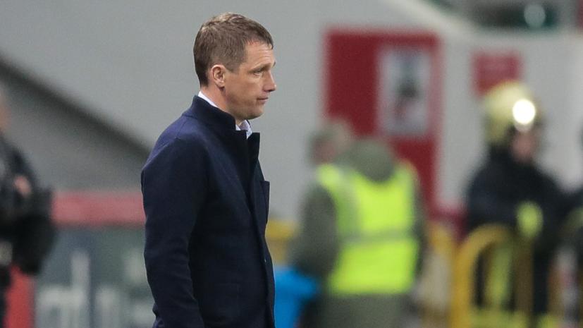 Гончаренко рассказал, что давило на игроков ЦСКА в матче с «Локомотивом»