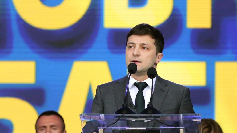 Украинский адвокатзаявил о подаче иска против Зеленского
