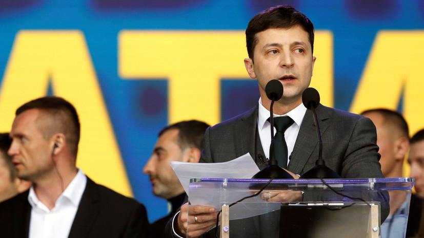 «Инструмент по созданию инфоповода»: суд отклонил иск украинского адвоката о снятии Зеленского с выборов президента
