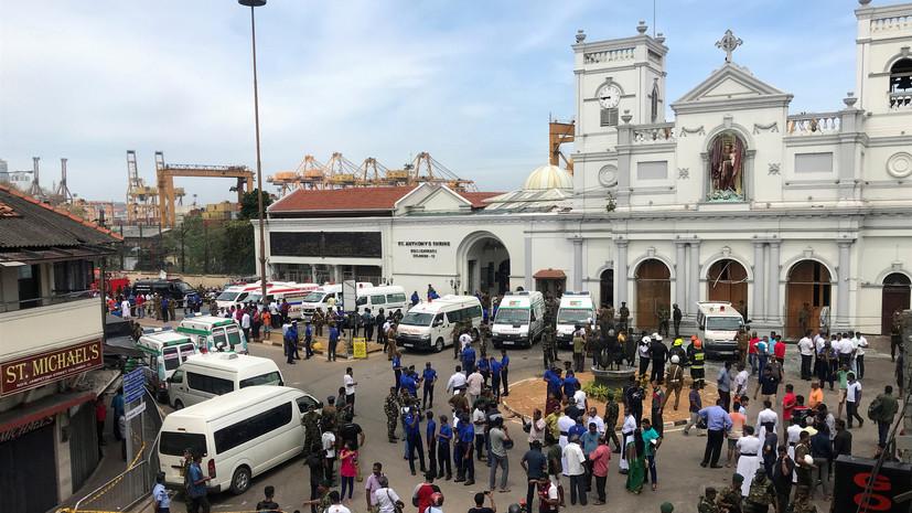 В двух церквях на Шри-Ланке произошли взрывы