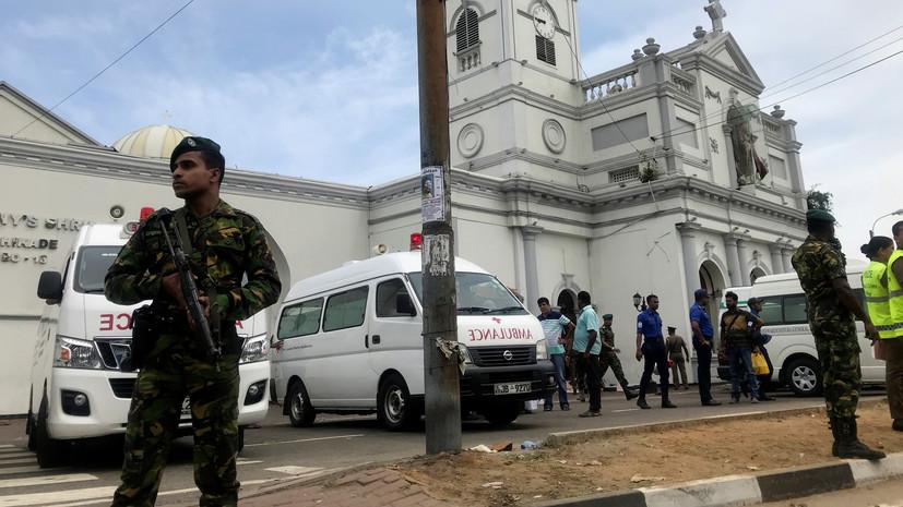 При взрывах на Шри-Ланке погибли более 20 человек