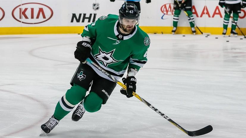 Радулов признан третьей звездой дня в НХЛ