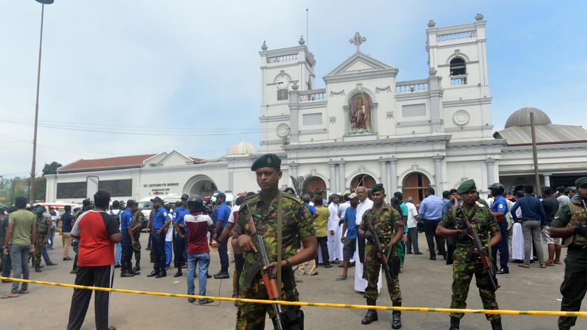 При взрывах на Шри-Ланке погибли 42 человека