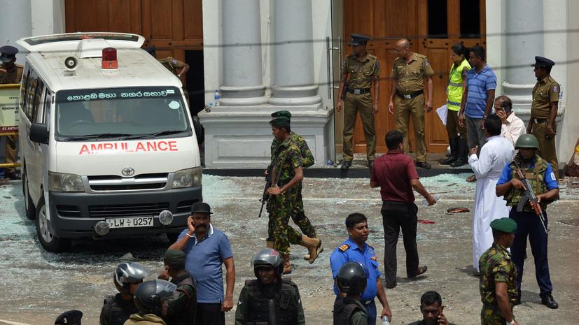 Число погибших при взрывах на Шри-Ланке достигло 52