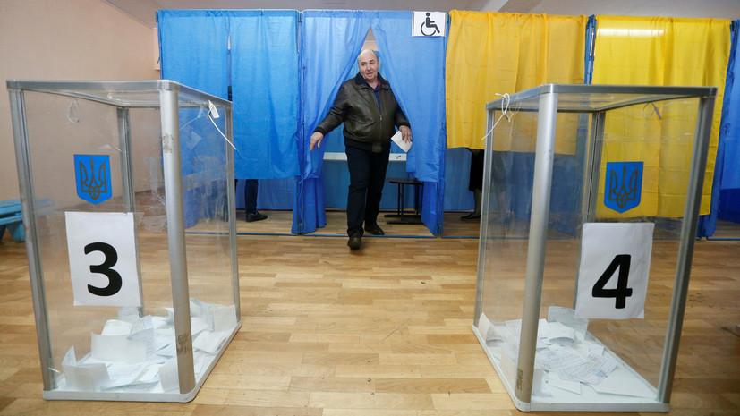 Посол США надеется на демократичность выборов на Украине