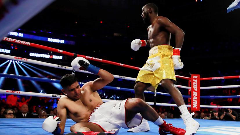 Американский боксёр Кроуфорд защитил титул чемпиона мира WBO