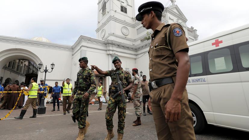 Посол: россияне не пострадали при взрывах в церквях Шри-Ланки