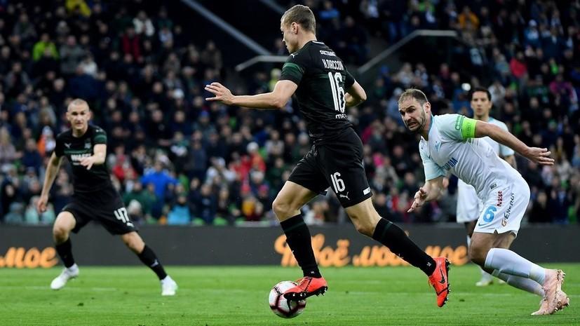 Бубнов считает, что «Краснодар» и «Зенит» показали футбол европейского уровня