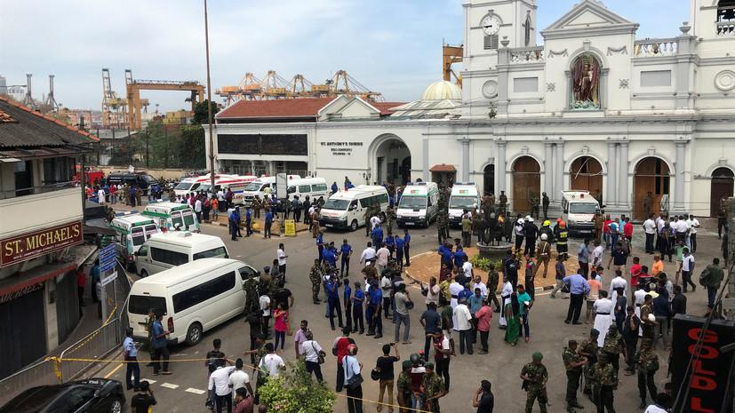 МИД: россияне не пострадали при взрывах на Шри-Ланке