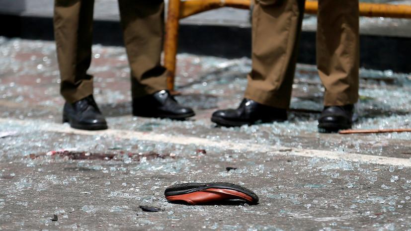 СМИ сообщили о 185 погибших при взрывах на Шри-Ланке