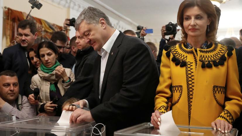 Порошенко проголосовал на выборах президента Украины