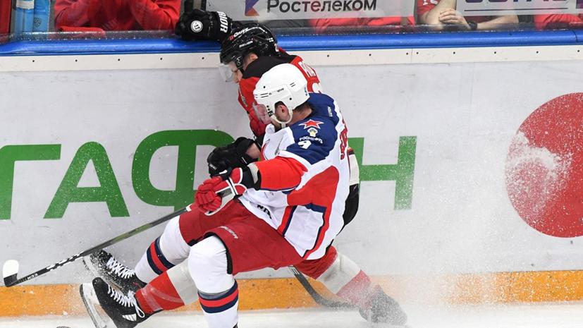 Бузова обратилась к «Авангарду» после поражения в финале Кубка Гагарина