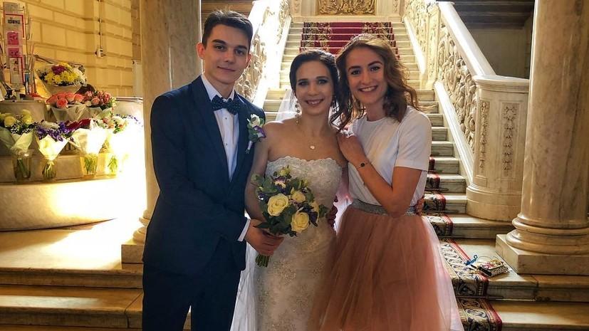 Фигуристы Леонова и Шулепов поженились