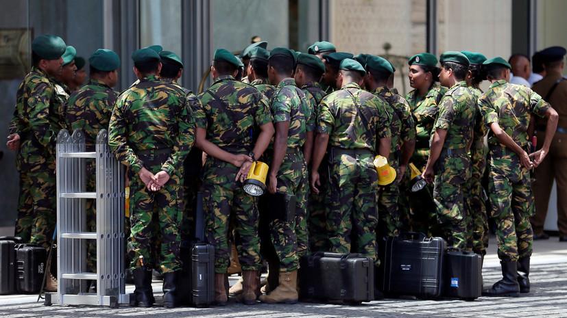 МИД России осудил взрывы на Шри-Ланке