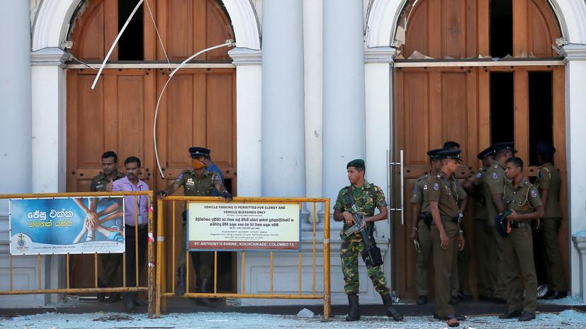 Трамп сообщил о «138 миллионах погибших» при взрывах на Шри-Ланке