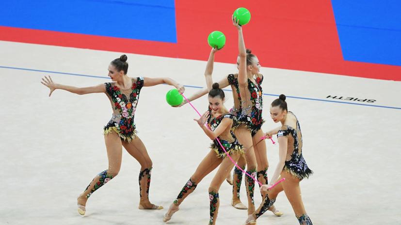 Российские гимнастки заняли третье место в групповых упражнениях с мячами на этапе КМ