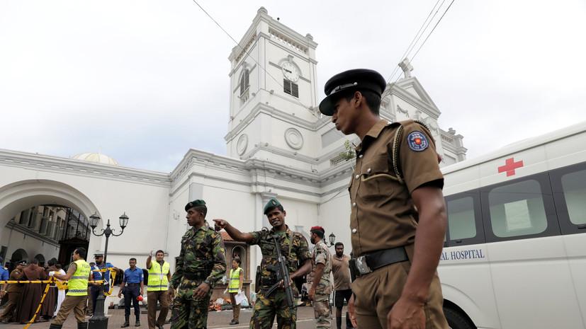 Число погибших при взрывах на Шри-Ланке увеличилось до 207