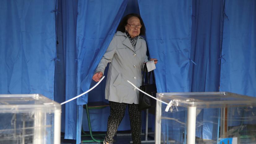 Явка на выборы президента Украины к 15:00 составила более 47%