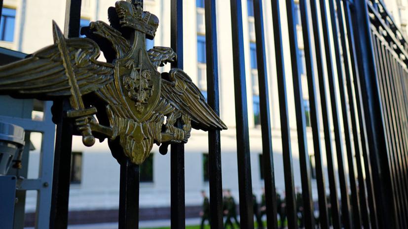 В Минобороны России назвали «простой рецепт» безопасности в мире