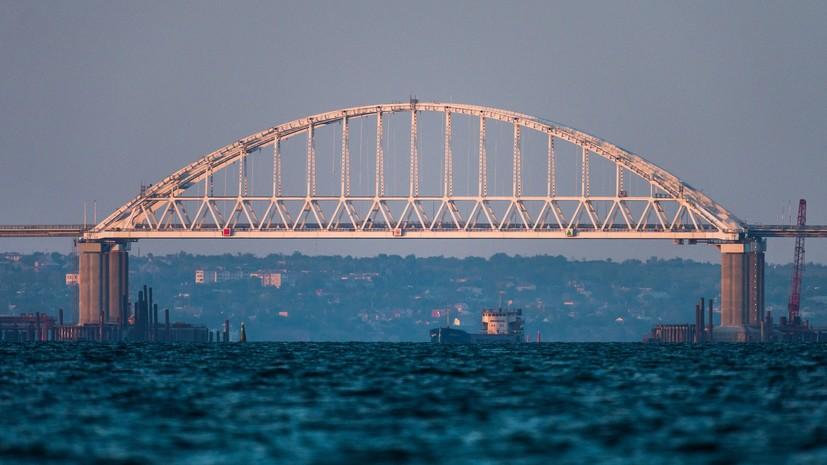 Лавров заявил о готовности России к визиту экспертов в Керченский пролив