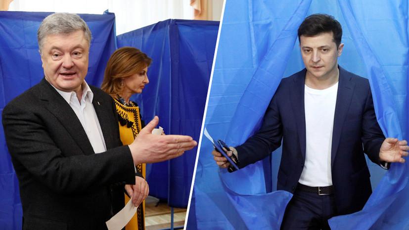 Данные экзитполов: Зеленский набирает более 70% голосов на выборах президента Украины