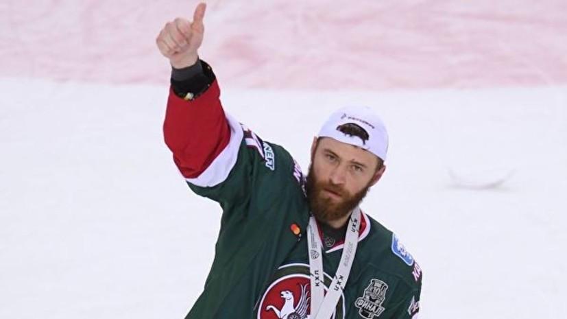 Хоккеист «Ак Барса» Лукоянов дебютировал за «КАМАЗ» в ПФЛ
