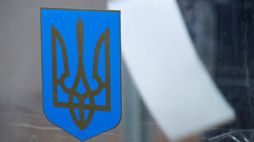 ЦИК Украины объяснила избыточность бюллетеней на ряде спецучастков