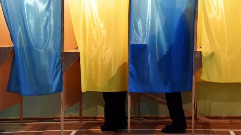 Полиция Украины получила более 900 сообщений о нарушениях на выборах
