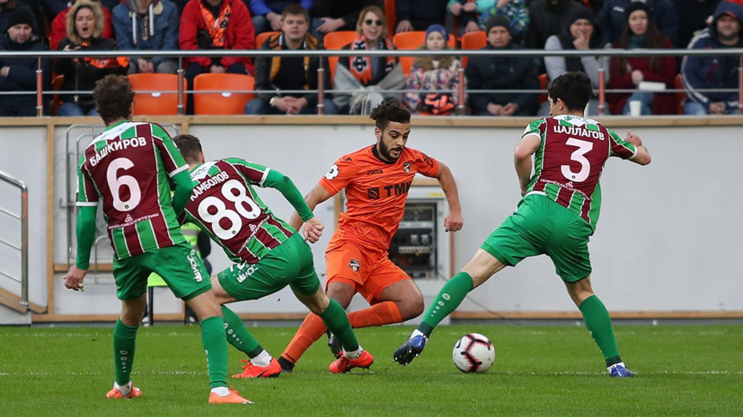 «Урал» выиграл у «Рубина» в матче 24-го тура РПЛ
