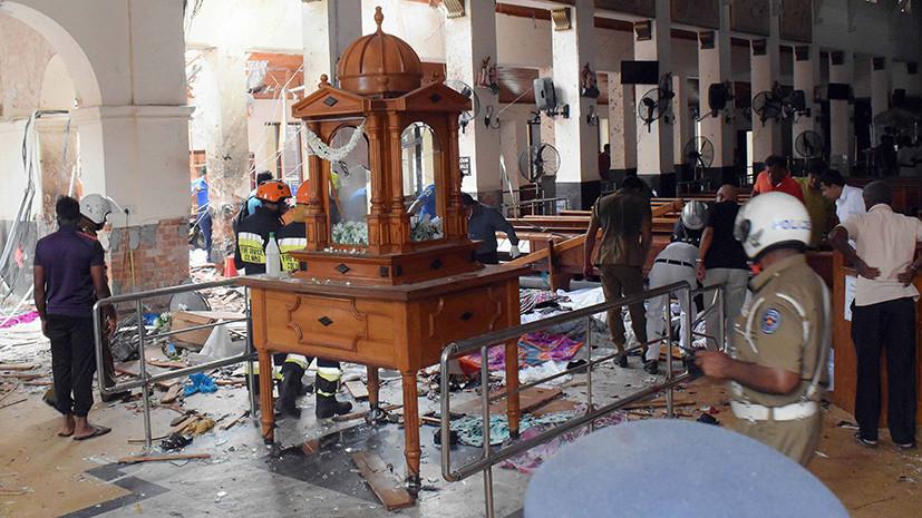 Теракты во время католической Пасхи: число погибших при взрывах в церквях и отелях на Шри-Ланке превысило 200
