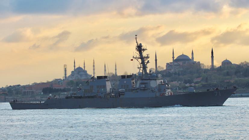 Эсминец США прибыл в порт Батуми