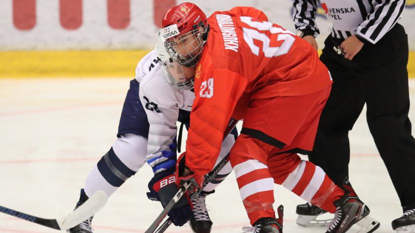 Юниорская сборная России по хоккею уступила США на ЧМ в Швеции