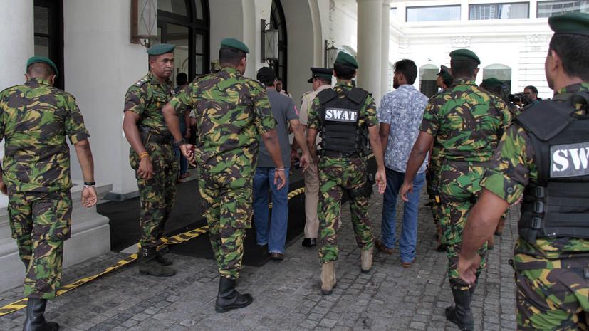 На Шри-Ланке арестованы 13 человек по делу о взрывах