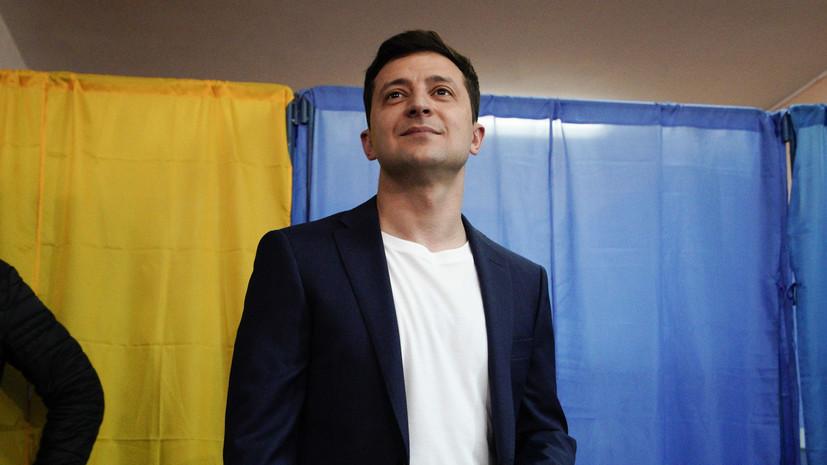 Зеленский прокомментировал результаты экзитпола