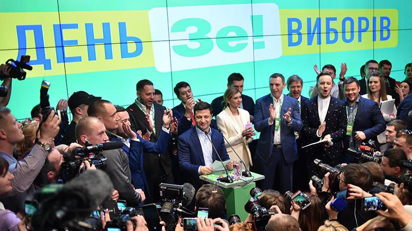 «Выразили отношение к политическому классу»: Владимир Зеленский лидирует во втором туре президентских выборов на Украине